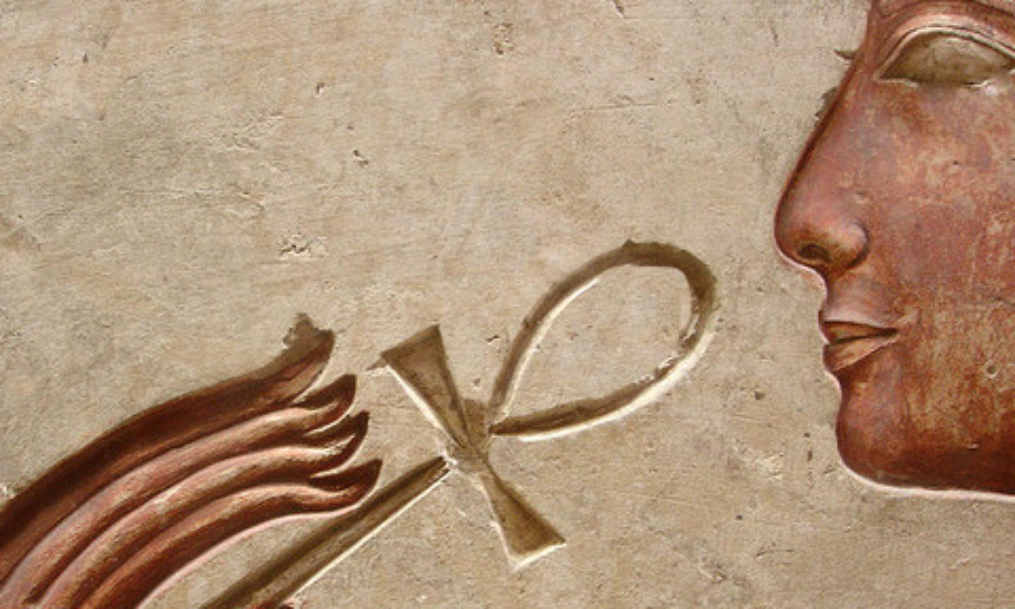 Cuidados Egipcio Esenios